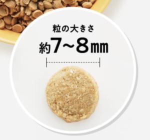 このこのごはん 粒のサイズ